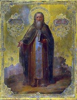 St_John_Cassian_the_Roman_ca_1800.jpg
